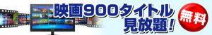 bnn_movie-900over