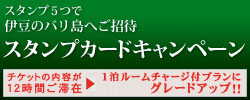 banner_02_05